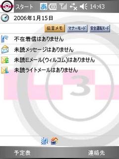 f:id:itokoichi:20060115144416j:image