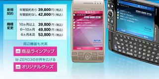 f:id:itokoichi:20060228122932j:image