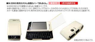 f:id:itokoichi:20060228125240j:image