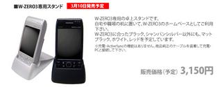 f:id:itokoichi:20060228125255j:image