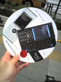 f:id:itokoichi:20060714084429j:image