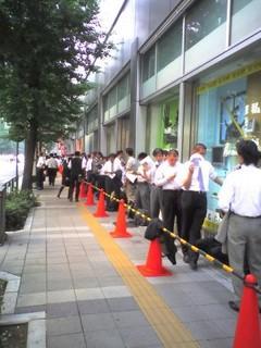 f:id:itokoichi:20060714085604j:image