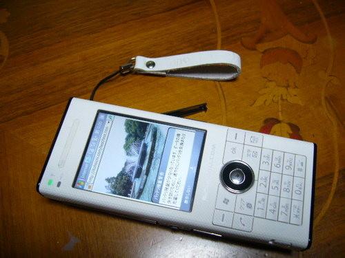 f:id:itokoichi:20060809235922j:image