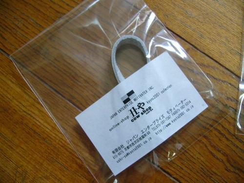 f:id:itokoichi:20060826111549j:image
