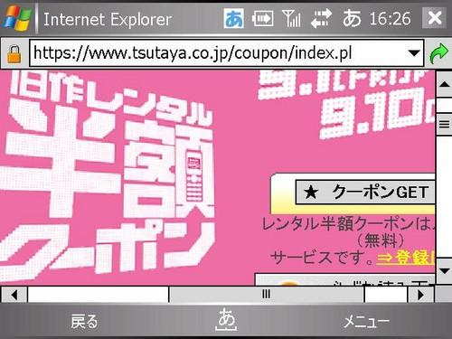 f:id:itokoichi:20060905162614j:image