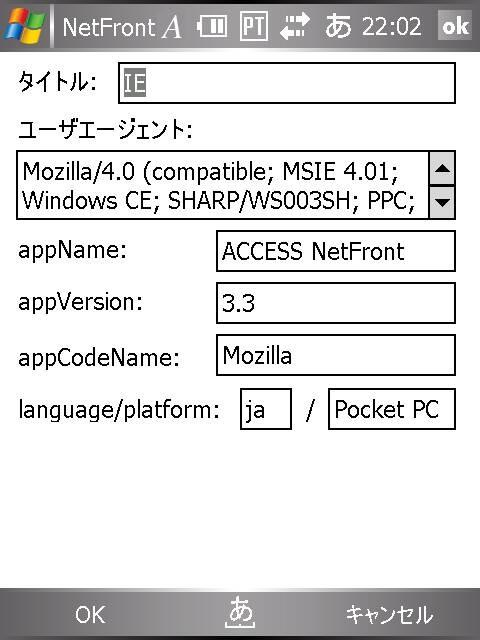 f:id:itokoichi:20060911233043j:image:w320