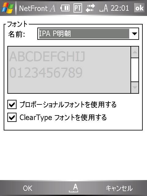 f:id:itokoichi:20060911233107j:image:w320