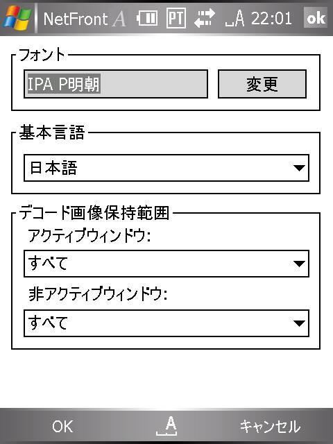 f:id:itokoichi:20060911233123j:image:w320