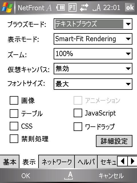 f:id:itokoichi:20060911233136j:image:w320