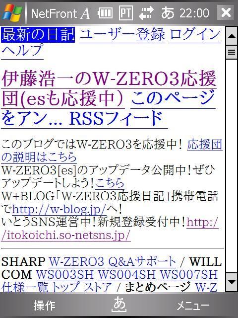 f:id:itokoichi:20060911233201j:image:w320