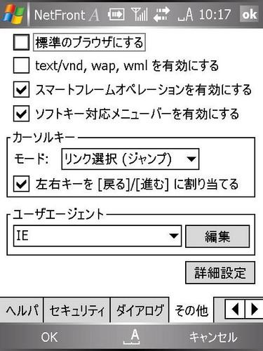 f:id:itokoichi:20060912101632j:image:w320