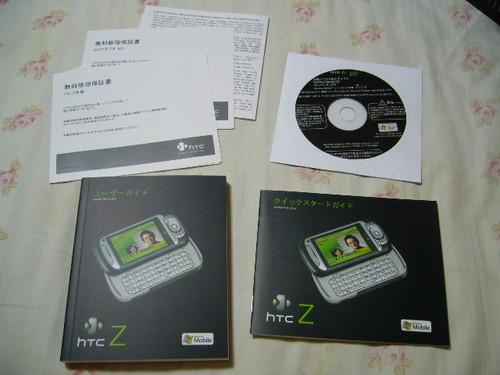 f:id:itokoichi:20060914204227j:image