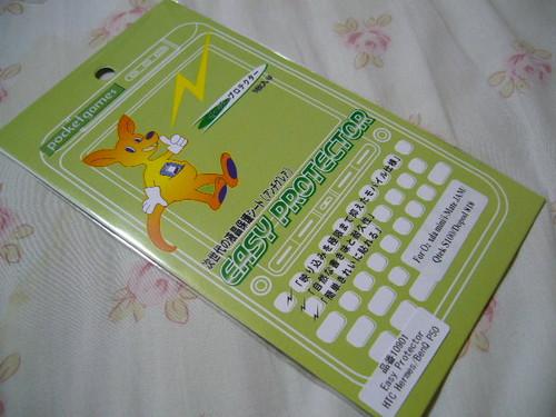 f:id:itokoichi:20060914204626j:image