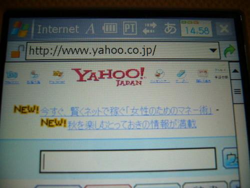 f:id:itokoichi:20060917145652j:image