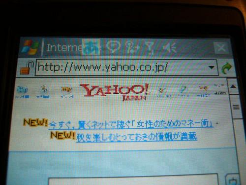 f:id:itokoichi:20060917145711j:image