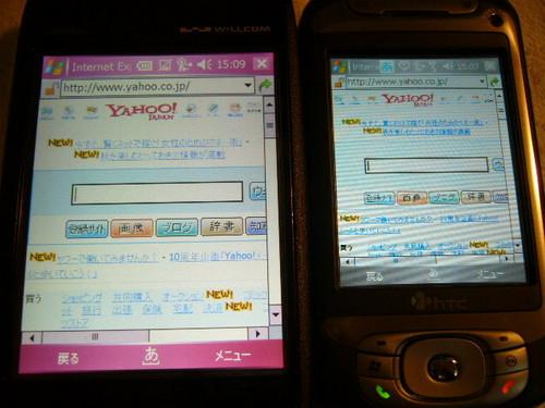 f:id:itokoichi:20060917150548j:image