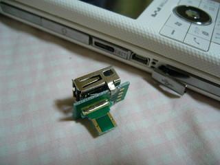 f:id:itokoichi:20060925212856j:image