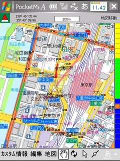 f:id:itokoichi:20060927114503j:image