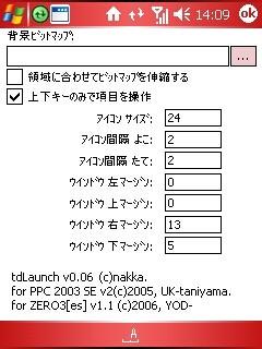 f:id:itokoichi:20061030141202j:image