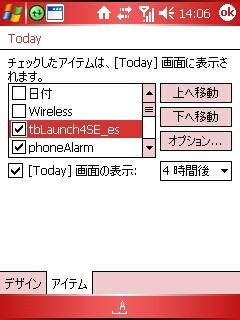 f:id:itokoichi:20061030141208j:image