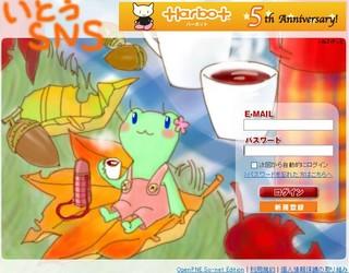 f:id:itokoichi:20061103060946j:image