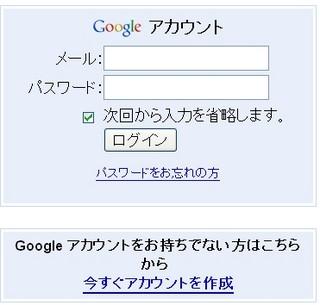 f:id:itokoichi:20061112182928j:image