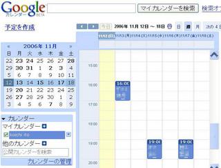f:id:itokoichi:20061112184137j:image