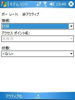 f:id:itokoichi:20061204155056j:image