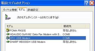 f:id:itokoichi:20061204155530j:image