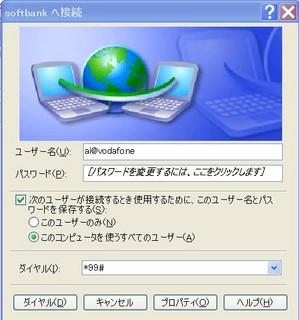f:id:itokoichi:20061204160204j:image