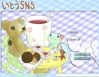 f:id:itokoichi:20061227201045j:image