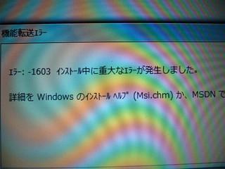 f:id:itokoichi:20070130231956j:image