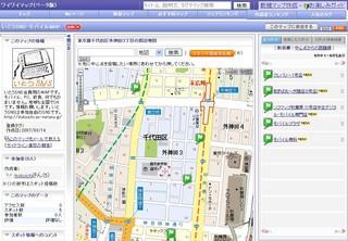 f:id:itokoichi:20070314183058j:image