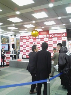 f:id:itokoichi:20070331083453j:image:w160