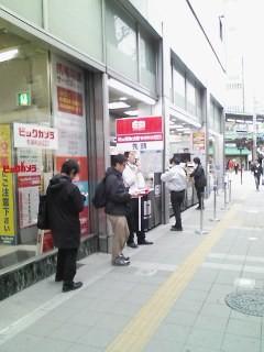 f:id:itokoichi:20070331083648j:image:w160