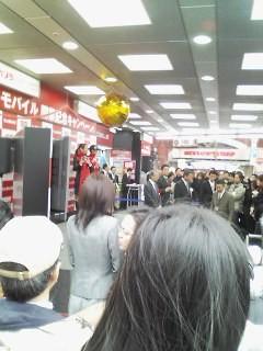 f:id:itokoichi:20070331093639j:image:w160