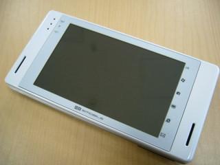 f:id:itokoichi:20070331120915j:image