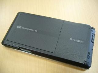 f:id:itokoichi:20070331121026j:image