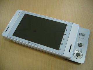 f:id:itokoichi:20070331121027j:image
