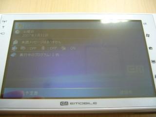 f:id:itokoichi:20070331121054j:image