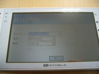f:id:itokoichi:20070331121101j:image