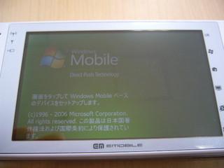 f:id:itokoichi:20070331121103j:image