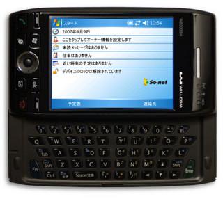 f:id:itokoichi:20070414192754j:image