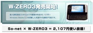f:id:itokoichi:20070425144952j:image
