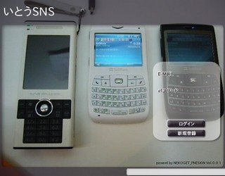 f:id:itokoichi:20070523144010j:image