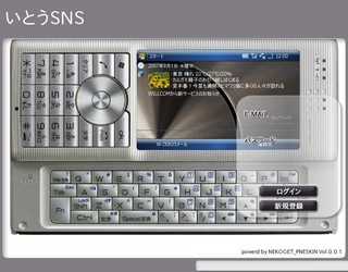 f:id:itokoichi:20070607191301j:image