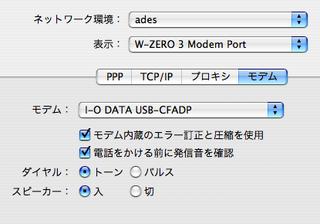f:id:itokoichi:20070814122742p:image