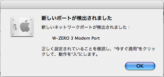 f:id:itokoichi:20070814122747p:image