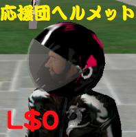 f:id:itokoichi:20070904011311p:image