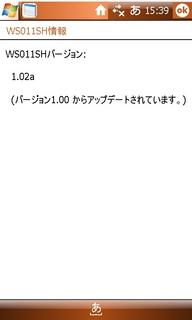 f:id:itokoichi:20070904154514j:image